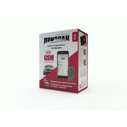 GSM автосигнализация Prizrak-830
